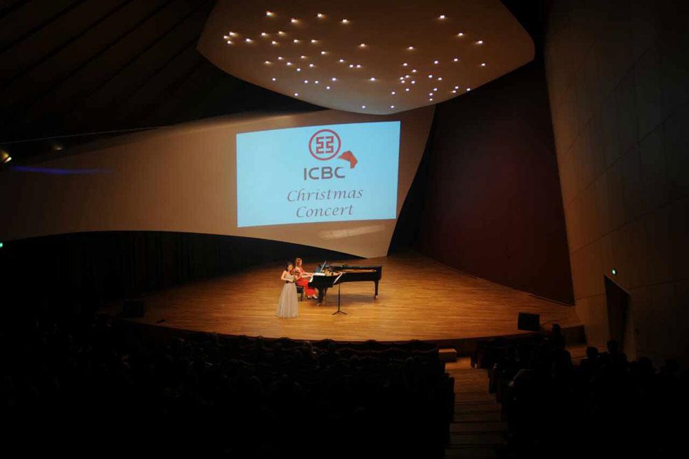 Réceptions musicales et évènements